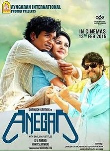 Roy Anegan Temper MSG Total Box Office Collection Hit or Flop