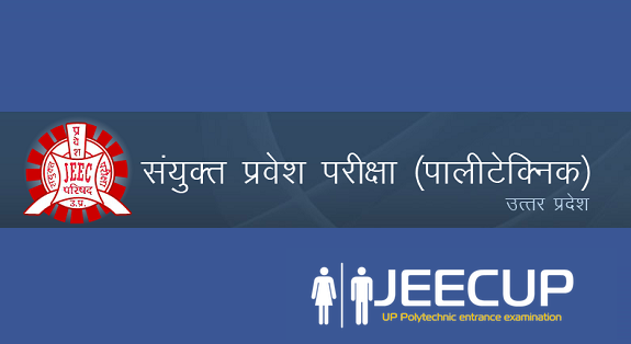 Download UP Polytechnic 2015 Admit Card - JEECUP 2015