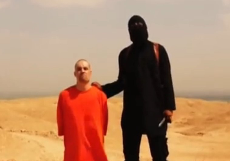 Islamic State killer is recognized as ISIS Killer Mohammed Emwazi From West London-Jihadi John