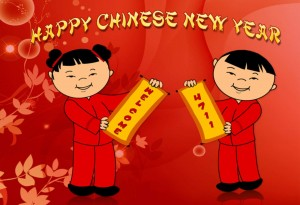 Chinese New Year Sms Shayari Fb Status Quotes Wishes Whatsapp Messages 2015