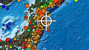 Strong Earthquake in Japan 6.9 mag. warning issued for tsunami