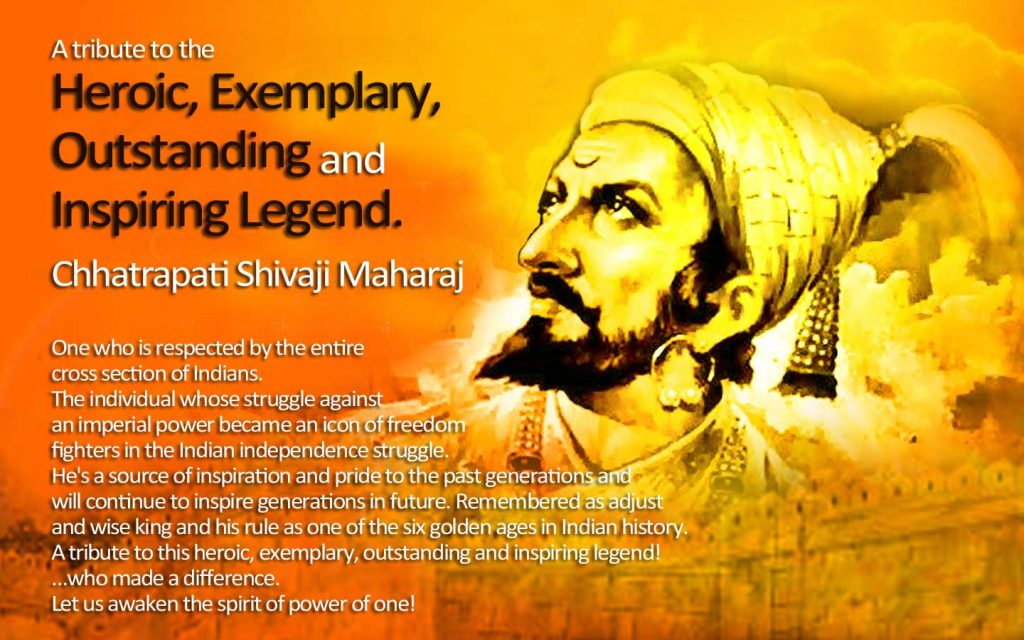 Shivaji Jayanti Quotes SMS HD Images Wishes Whatsapp DP