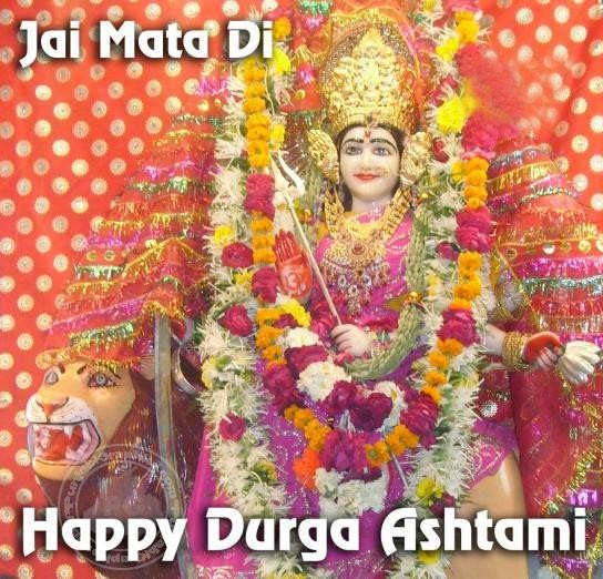 Durga Ashtami whatsapp dp