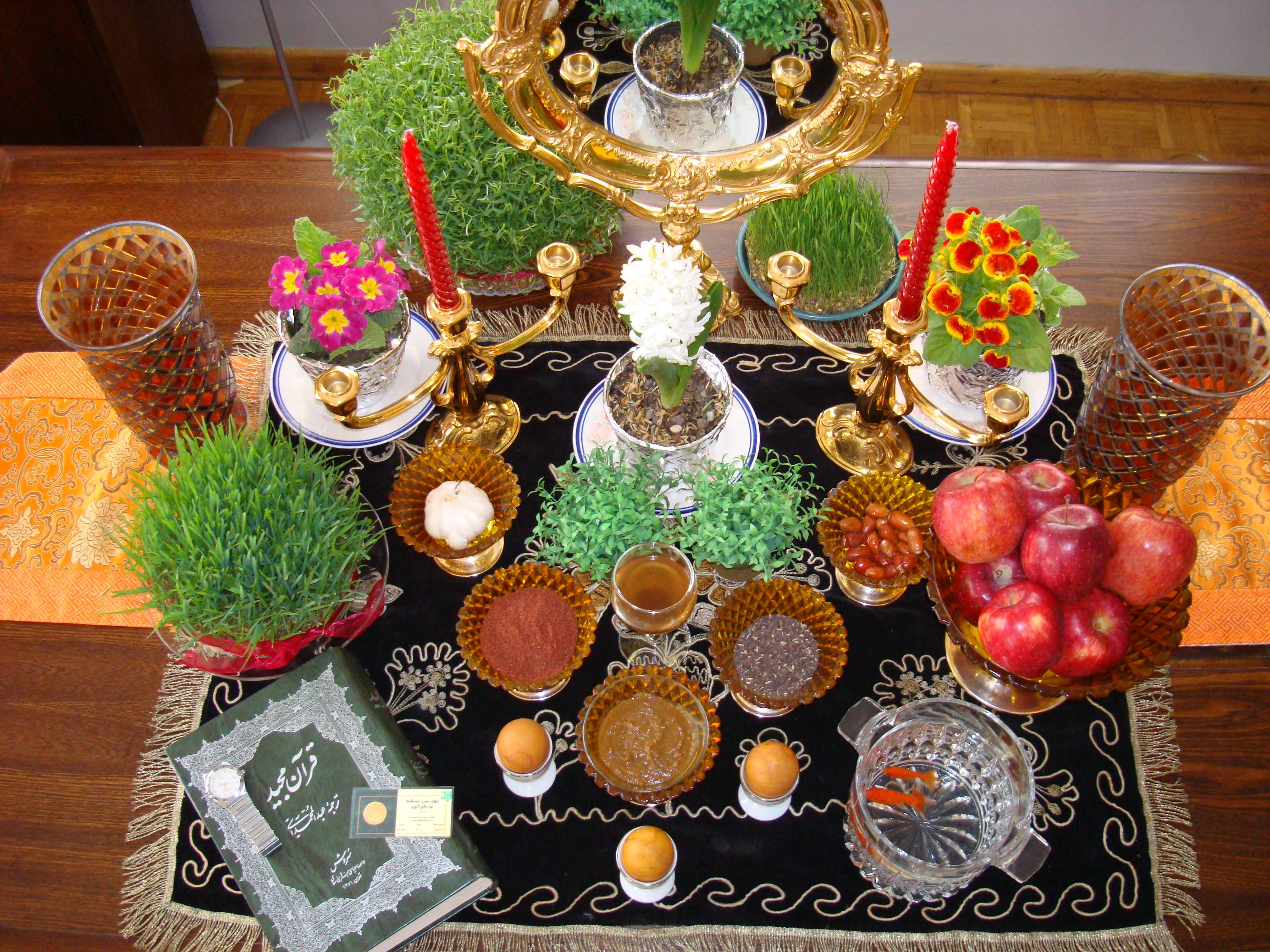Persian New Year Sms Messages Pics