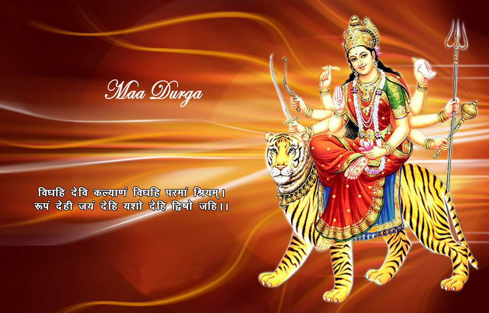 Happy Durga Maha Ashtami Sms Messages Wishes Wallpapers
