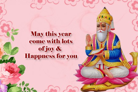 Cheti Chand Jhulelal Jayanti HD Images, Greeting Cards with Best Wishes or Quotes