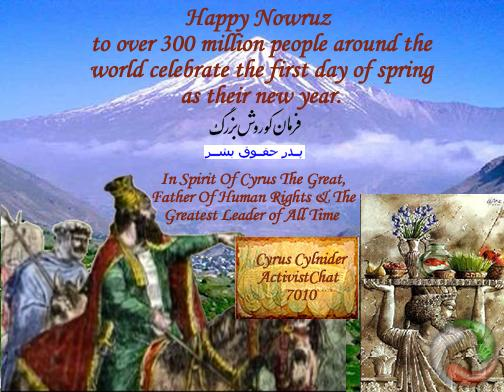 Happy persian new year 2018 quotes sms images wishes messages pictures nowruz7010cyrusdamvand1 m4hsunfo