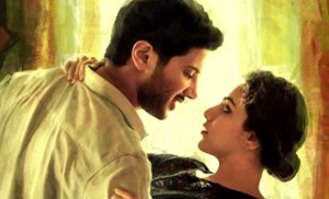 Watch O Kadhal Kanmani Telegu Movie Official Teaser