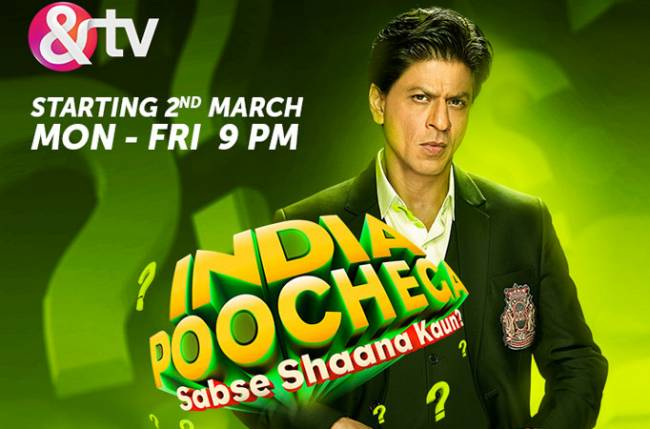 https://dekhnews.com/SRK new episode India Poochega – Sabse Shaana Kaun