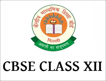 Today 12th Class English 1st Exam - CBSE Board 2016 Paper