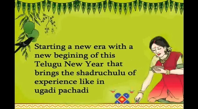 Happy Ugadi Wishes Quotes Images