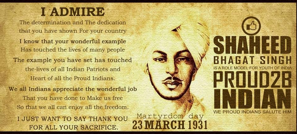 Top 10 Shaheed Diwas Bhagat Singh 2019 Quotes Sms Wishes Whatsapp