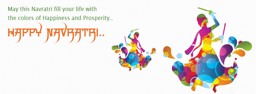 Aibdpa wishes happy navratri greetings to all aibdpa aibdpa wishes happy navratri greetings to all m4hsunfo
