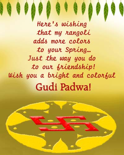 Gudi Padwa Quotes Images