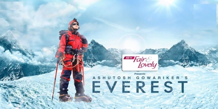 http://dekhnews.com/star-plus-everest