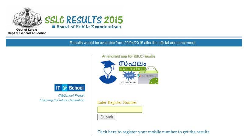Kerla SSLC Class 10th Results 2015 will be Announced today At 4 Pm