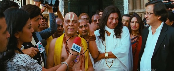 25 Unnoticed Mistakes in Bollywood Movies
