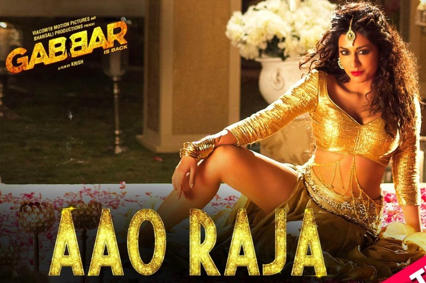 Aao Raja song
