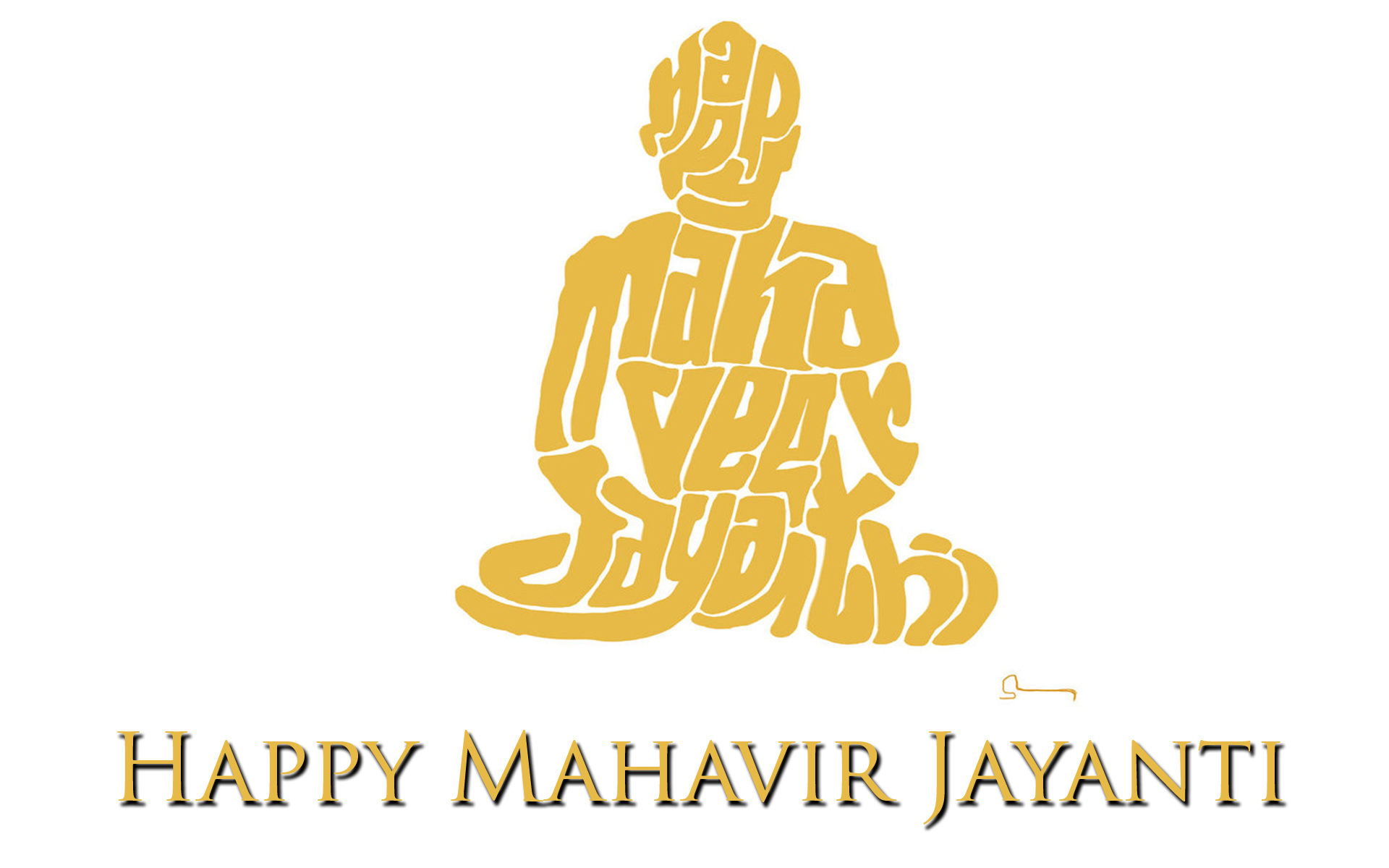 Mahavir Jayanti Sms Wishes Fb Quotes Whatsapp Messages