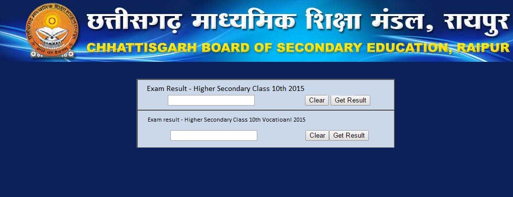 Chhattisgarh CGBSE 10th board results 2015