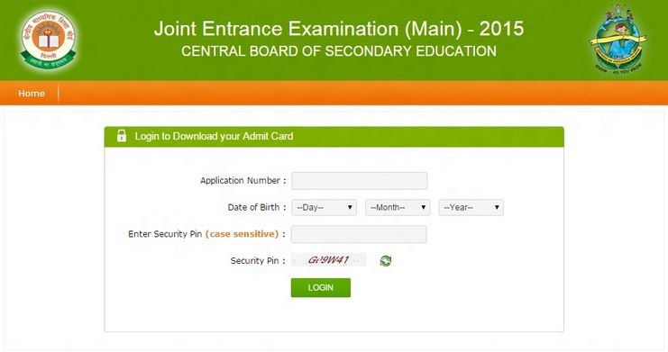 JEE Main Result 2015 Will Be Announced On 27 April