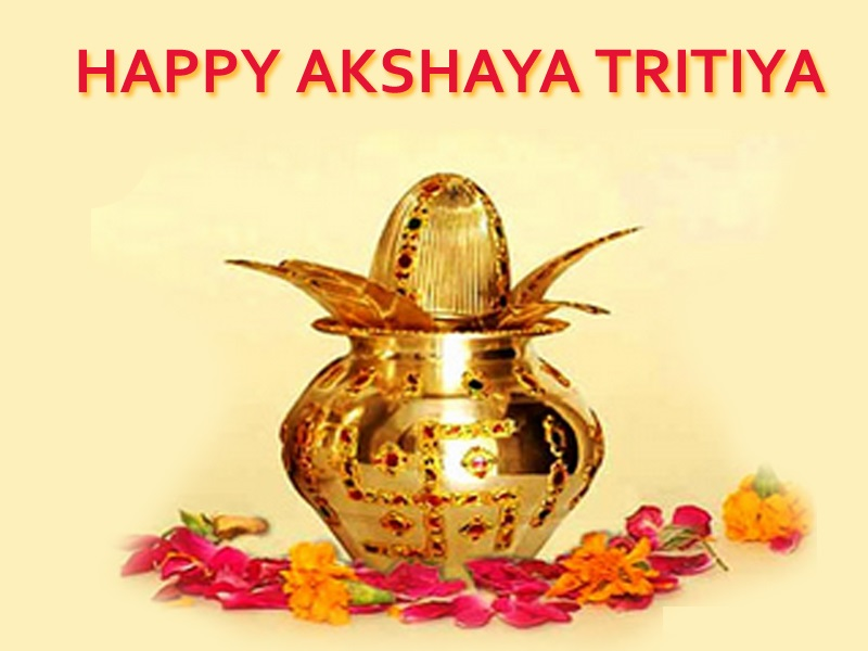 Akshaya Tritiya 2015 Akha Teej Wishes Images Sms Pictures Messages