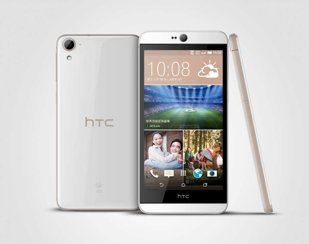 HTC Smartphone Desire 826 Features Specifications Price Release Date