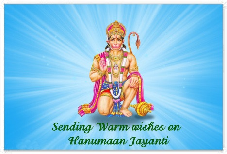 Hanuman Jayanti Hd WallpapersHanuman Jayanti Hd Wallpapers