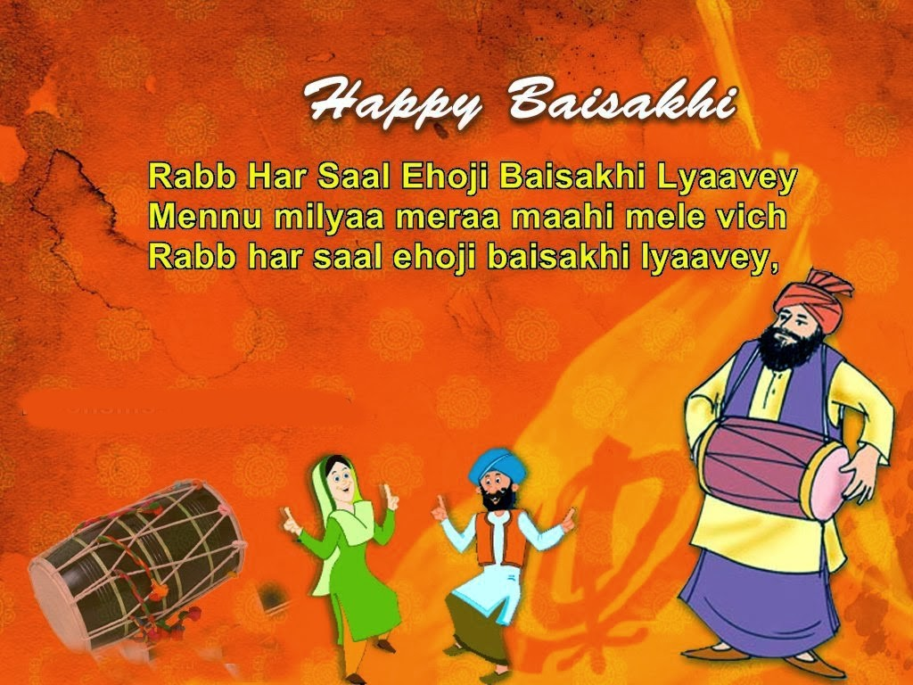 Happy-Baisakhi-Wallpaper-2