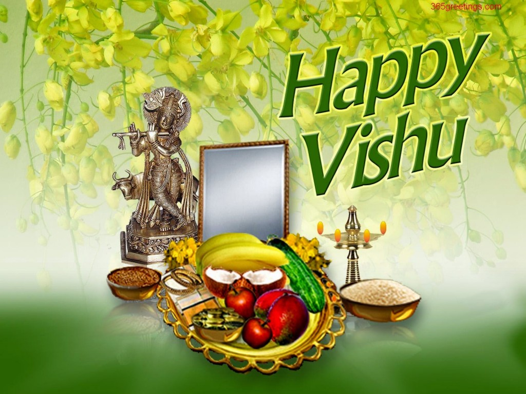 Happy Vishu Kani greetnigs