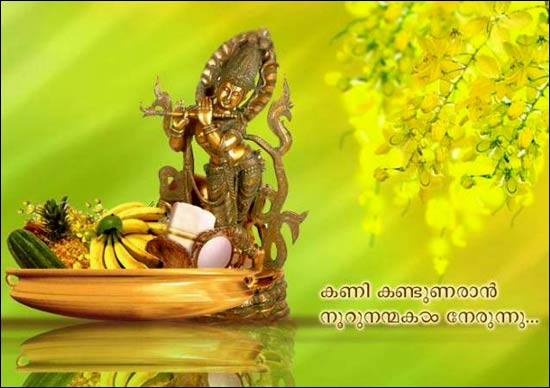 Happy Vishu Kani wallpapers