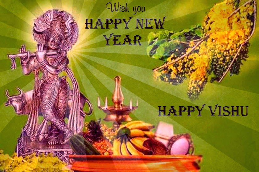 Happy Vishu Kani Wishes Pics