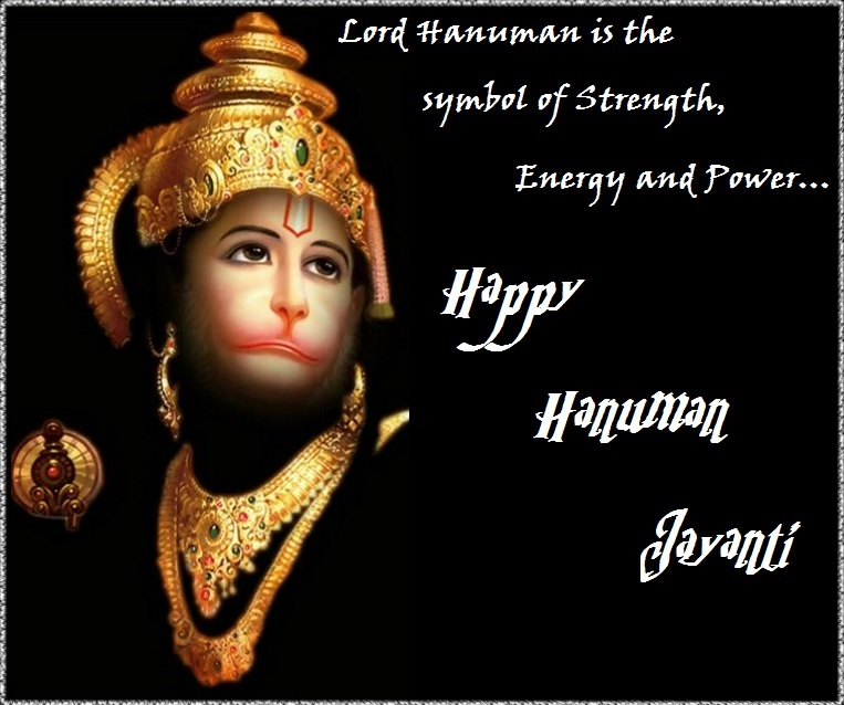 Hanuman Jayanti Hd Wallpapers