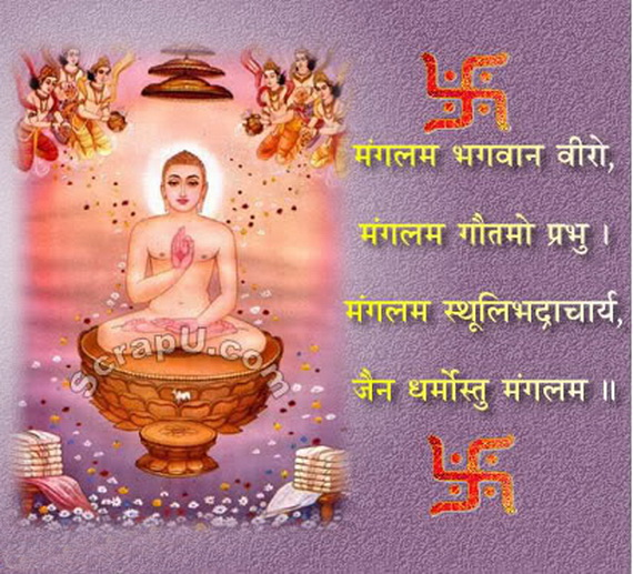 Mahavir Jayanti Whatsapp Dp Photos