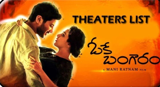Telugu Movie Ok Bangaram Theatres List in Hyderabad