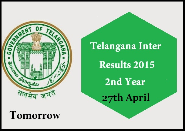 TS Inter 2nd Year Results 2015