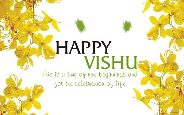 Happy Vishu Kani Sms Images