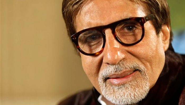 Amithabh Bachchan Dedicate Website to his father Harivansh Rai Bachchan