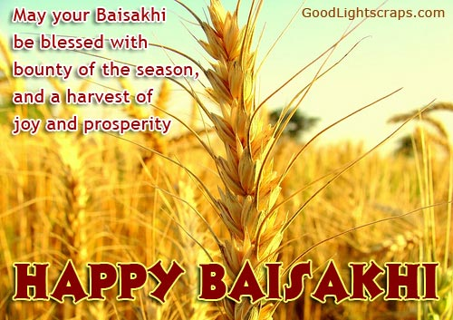 baisakhi images whatsapp fb dp