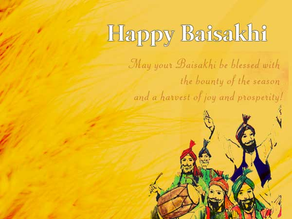 baisakhi images whatsapp fb dp6