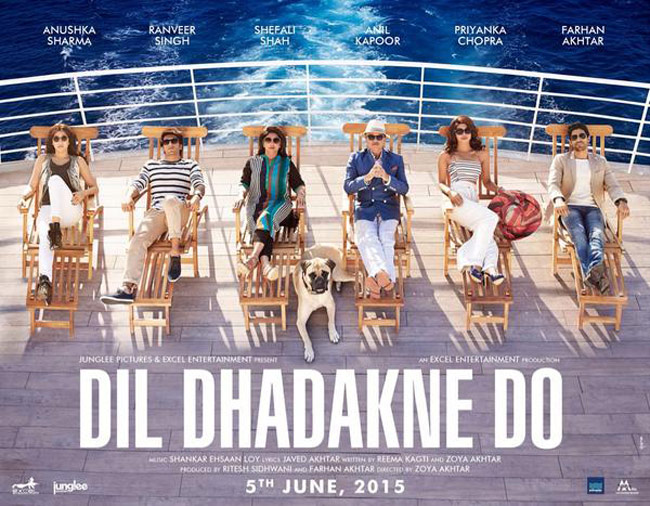 Dil Dhadakne Do Movie Official Theatrical Trailer released today