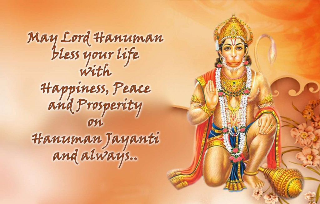 Hanuman Jayanti Wishes Sms Messages Quotes Status 2015