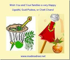 Maha Vishuva Sankranti Greeting