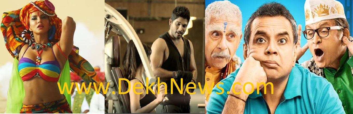 Ek Paheli Leela, Dharam Sankat, S/O Satyamurthy Movie Weekend Total Collection