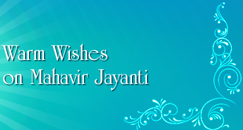 Mahavir Jayanti Fb Timeline Covers