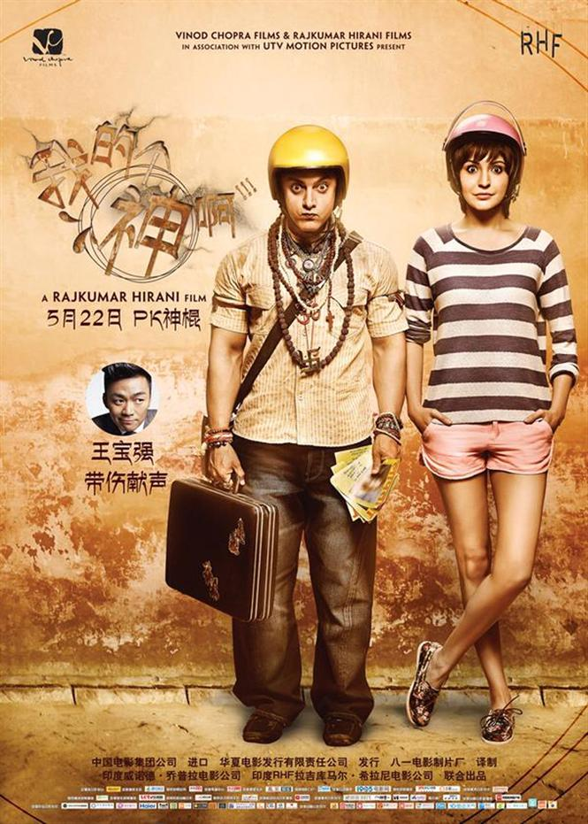 PK Movie to Release in China Over 3500+ Screens