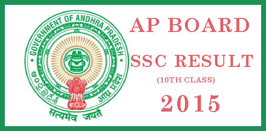 AP-Board-10th-class results-2015