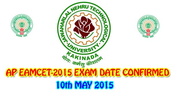 AP-EAMCET-2015-Exam-Date-Confirmed-10th-May