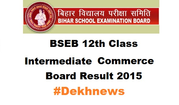 BSEB-12th class Inter-Commerce-Result-2015