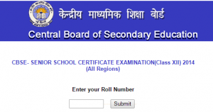 CBSE-12th-Result-2015